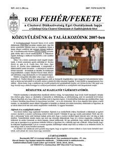 2007 Veni Sancte